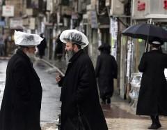 france,paris,enseignement,pédophiles,rabbins,école juive